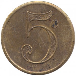 Unknown token 5 Cent reverse